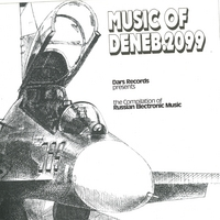 Various Artists | Music of Deneb.2099