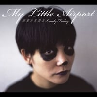 My Little Airport | 寂寞的星期五 Lonely Friday