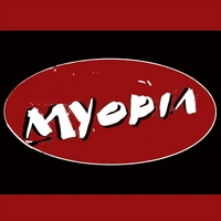 Myopia | In March of 2000
