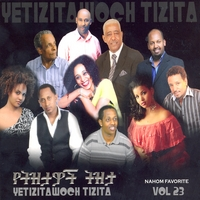 Various Artists | Nahom Favorites, Vol. 23