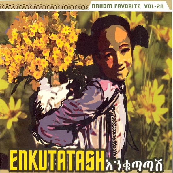 Various - Ethiopia Folk Music