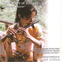 Naomi Koizumi | The Flower of Sounds (Japanese Flavor)