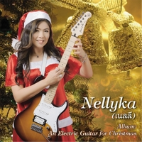 Nellyka (เนลลี) | An Electric Guitar for Christmas
