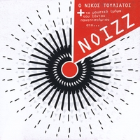 Nikos Touliatos | Noizz