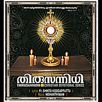 Nishanth Mani & Fr. Shinto Koodappattu | Thiru Sannidhi (Christian Devotional Songs)