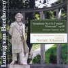 "noriaki kitamura: Beethoven Symphony No.6 in F major ""Pastorale"" op.68"
