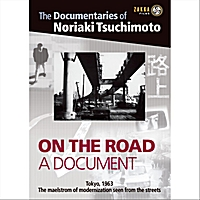 Noriaki Tsuchimoto | On The Road