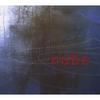 Nube: Nube