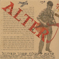 Ofer Golany | Alternative