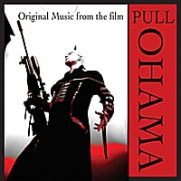 Ohama | The God's Eye: Original Music from the Film Pull