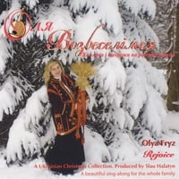 Olya Fryz | A Ukrainian Christmas Collection