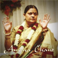 Oneness Music | Amma Chant