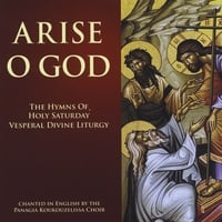 Panagia Koukouzelissa Choir | Arise, O God