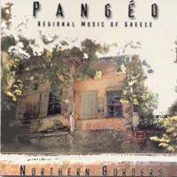 Pangeo | Northern Borders
