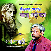 Partha Banerjee | Aro Ektu Bosho (Stay A Little More)