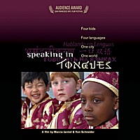 Patchworks Films | Speaking in Tongues (Dvd)