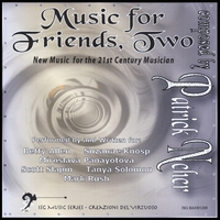 Various Artists | Music for Friends, Two