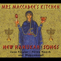 Jane Peppler & Aviva Enoch | Mrs. Maccabee's Kitchen: New Hanukah Songs