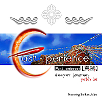 Peter Lai | East-Perience
