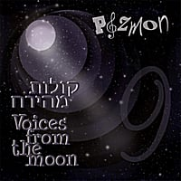 Pizmon | Voices From the Moon