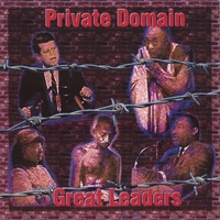 Private Domain | Great Leaders