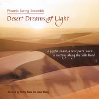 Phoenix Spring Ensemble | Desert Dreams of Light