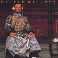 Noel Quinlan | Middle Kingdom