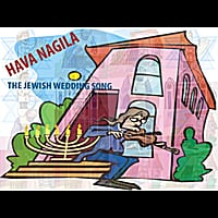Rabbi Allan | Hava Nagila,The Jewish Wedding Song