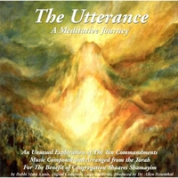 Rabbi Mark Kunis & Liora Farkovitz | The Utterance:  A Meditative Journey