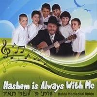 Rabbi Mordechai Dubin | Hashem Is AlWays With Me