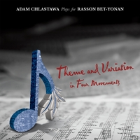 Rasson Bet-Yonan | Theme and Variation in Four Movements
