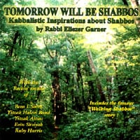 Rabbi Eliezer Garner and Friends | Tomorrow Will Be Shabbos