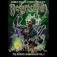 Lunacyst, Smouldering in Forgotten & Motör Militia | Resurrection: The Bahrain Underground, Vol.1 (Live)