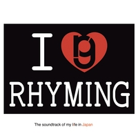 Rhyming Gaijin | The Soundtrack of my life in Japan