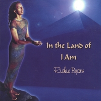 Rickie Byars | In the Land of I Am