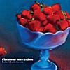 Robert Ledermann: Chansons sans fraises