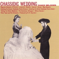 Rudy Tepel and His Orchestra | Chassidic Wedding Dance Melodies
