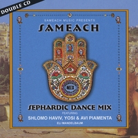 Various Artists | Sameach Sephardic Dance Mix