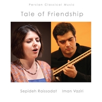 Sepideh Raissadat, Iman Vaziri & Ali Rahimi | Tale of Friendship