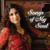 Shakeh | Songs of My Soul
