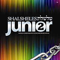 Shalsheles Junior | Shalsheles Junior 2