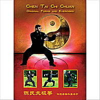 Shawn Cartwright | Chen Tai Chi Chuan: Original Forms and Exercises