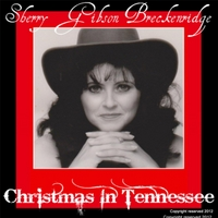 Sherry Gibson Breckenridge | Christmas in Tennessee
