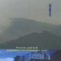 Shine featuring buckethead, bill laswell and shin terai | heaven and hell