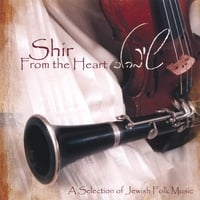Shir | From The Heart