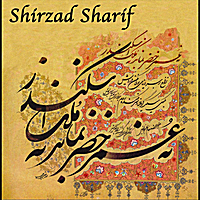 Shirzad Sharif | Sound Of Love
