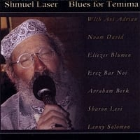 Shmuel Laser | Blues for Temima