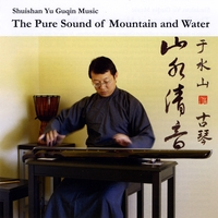 "Shuishan Yu | Guqin Music ""The Pure Sound of Mountain and Water"""