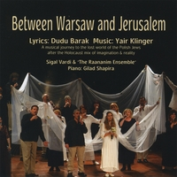 "Sigal Vardi and ""The Raananim Ensemble"" 