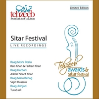 Various Artists | Sitar Festival - Live Recordings